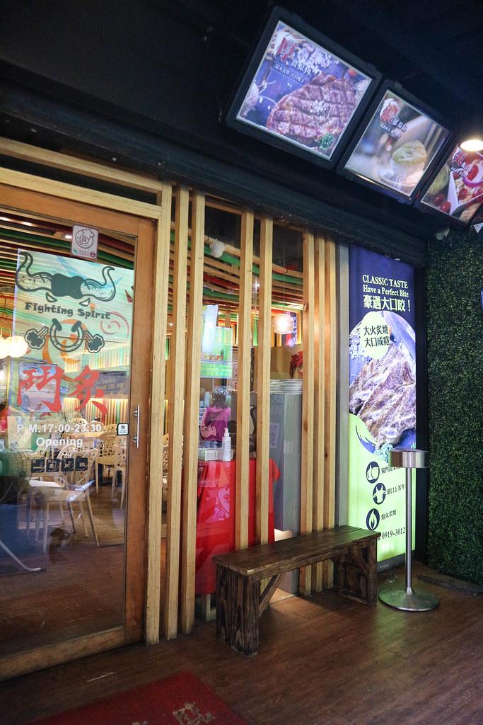 鬥炙 原味炙燒牛排-宜蘭東門店 (6)