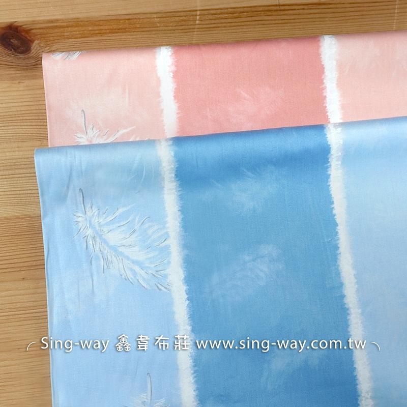 粉條紋輕羽毛 純棉床單布 精梳棉床品床單布料 CA490380