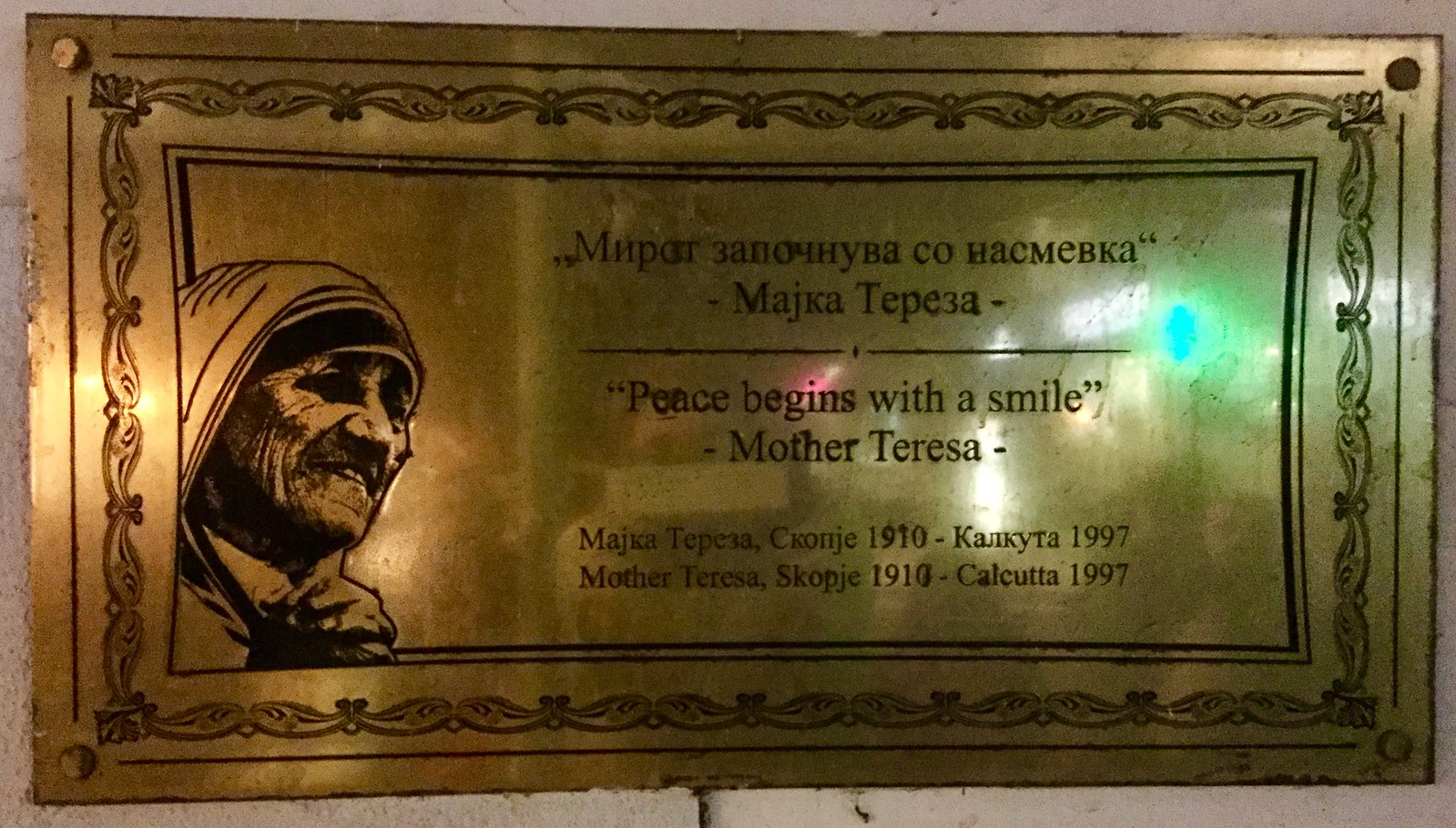 201705 - Balkans - Mother Theresa Plaque Skopje - 39 of 66 - Skopje - Sopishte, May 29, 2017