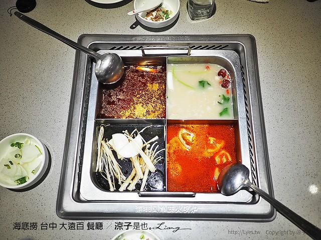 海底撈 台中 大遠百 餐廳 5