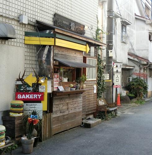 姫路城 ハンバーガー