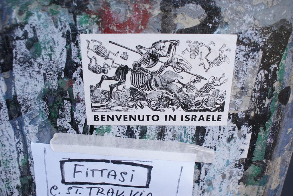 """Street art à Naples : """"Bienvenue en Israel""""."""