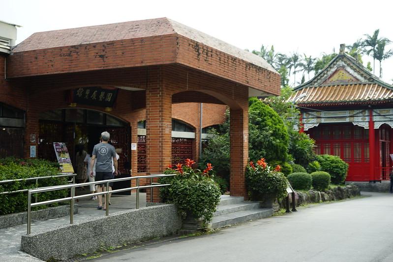 園藝展覽館