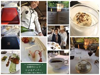 2018/4/28-29, 四季島ツアー-338