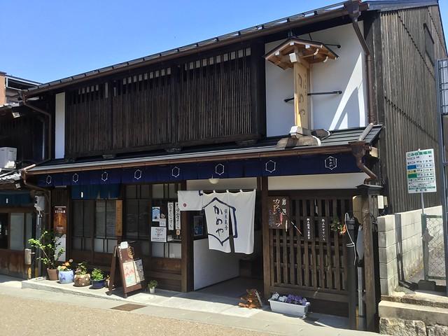 岩村 カステラcafeカメヤ IMG_2740