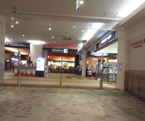 京都南の端店