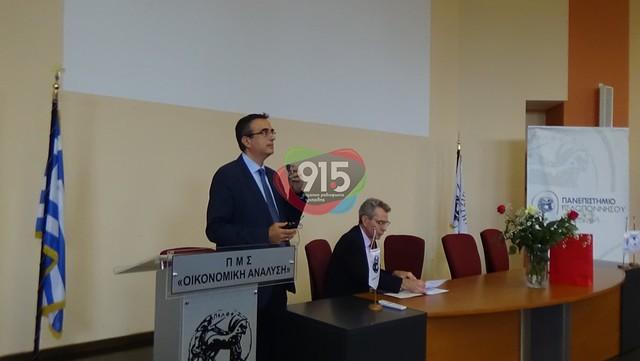 Ο Αμερικανός πρέσβης στο Πανεπιστήμιο Πελοποννήσου