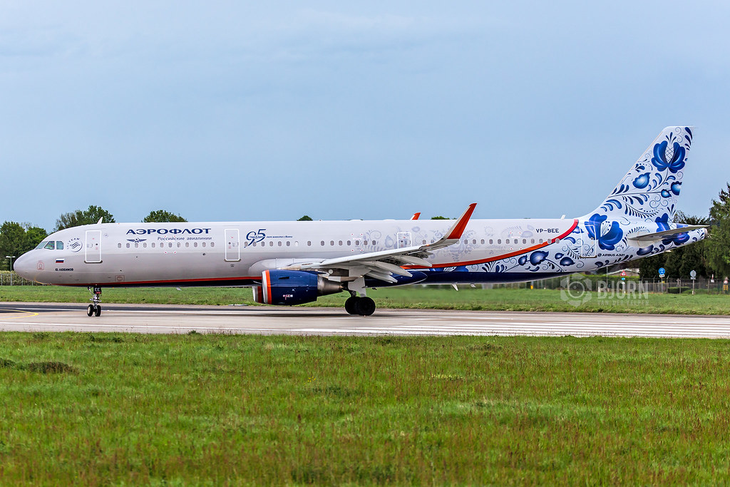 VP-BEE Aeroflot - Russian Airlines (95 Years livery) Airbus A321-200, Maastricht Aachen Airport - EHBK/MST
