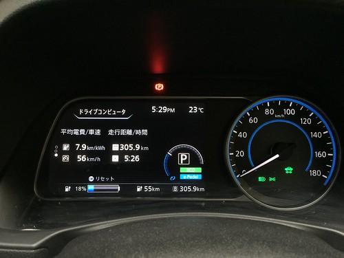 名古屋ビーズホテル到着時 日産リーフ(40kWh)メーター 冷房ON