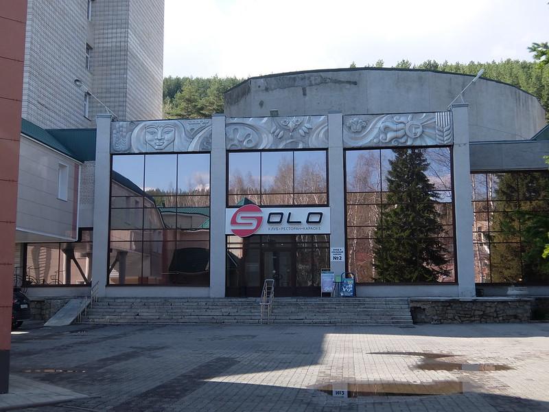 Белокуриха - Караоке-клуб Соло