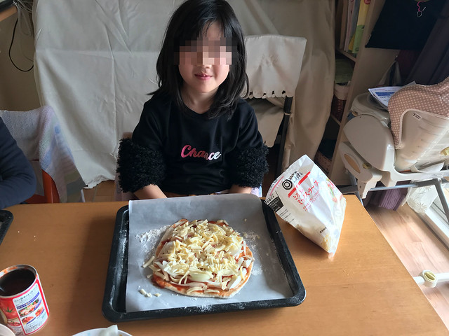 homemadepizza004