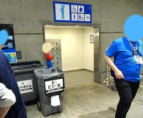 ニコニコ超会議の混雑~トイレ
