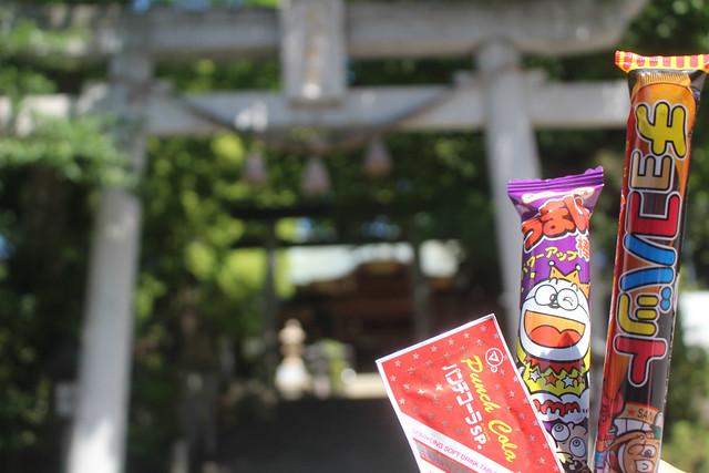 hatogayahikawa-gosyuin5059