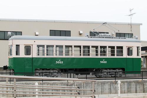 SDIM1539