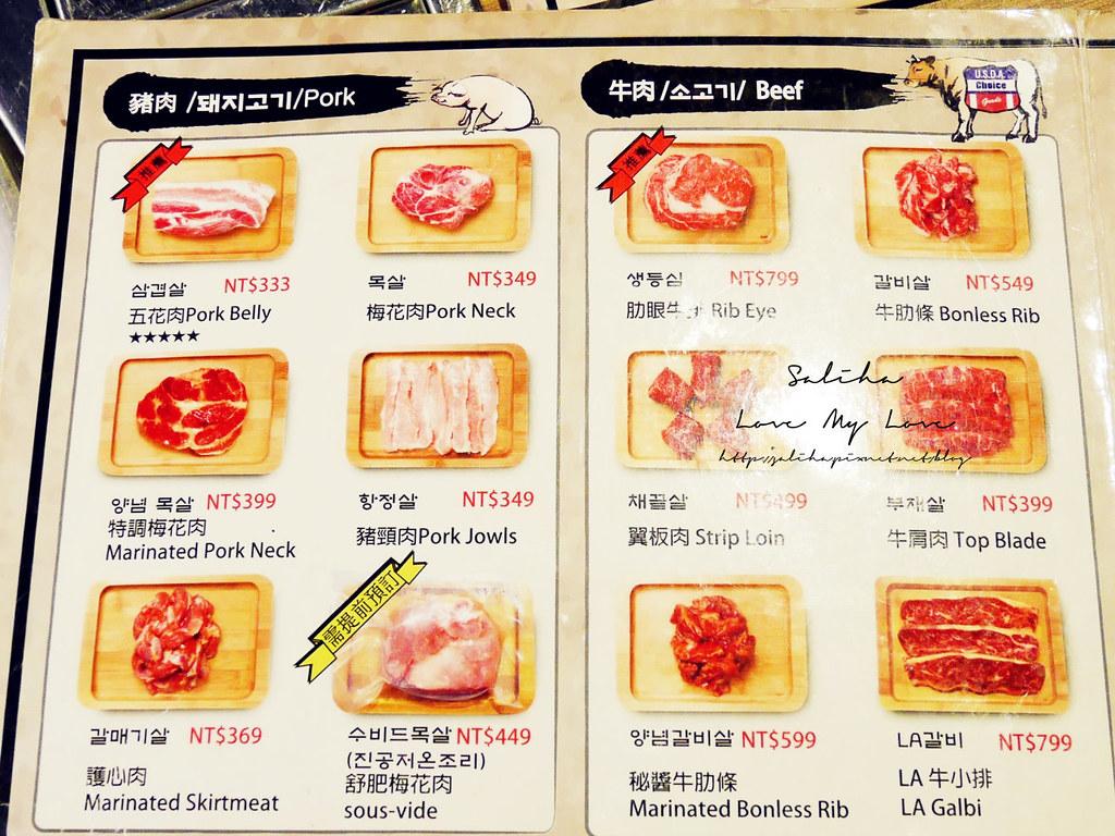 台北東區台韓民國韓式燒肉店菜單menu價位訂位 (2)