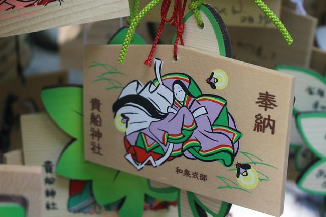 kifune-syaden003