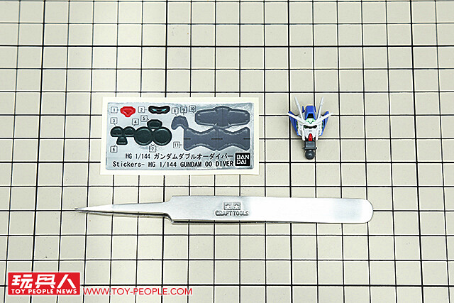 增裝! 強化!  鋼彈創鬥者 潛網大戰  HGBD 1/144 潛網型00鋼彈 改造製作