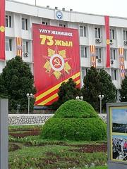 Kirghizistan - 16