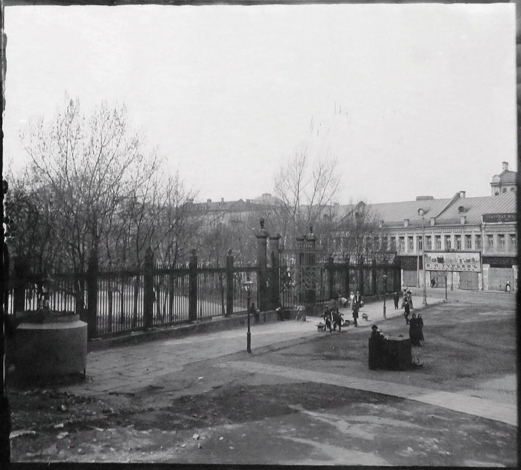 Вид на Александровский сад. 1912