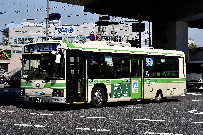 Osakacity_110228