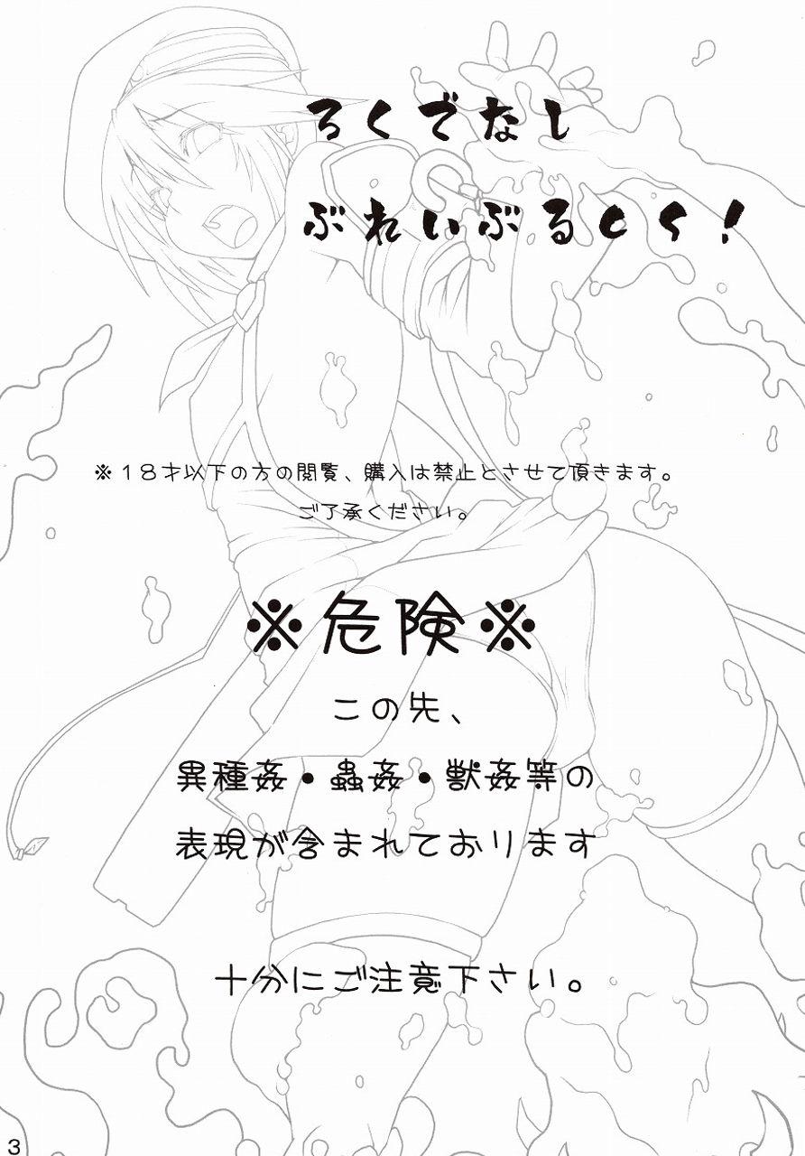 Hình ảnh  trong bài viết Truyện hentai Rokudenashi Blazzblue CS