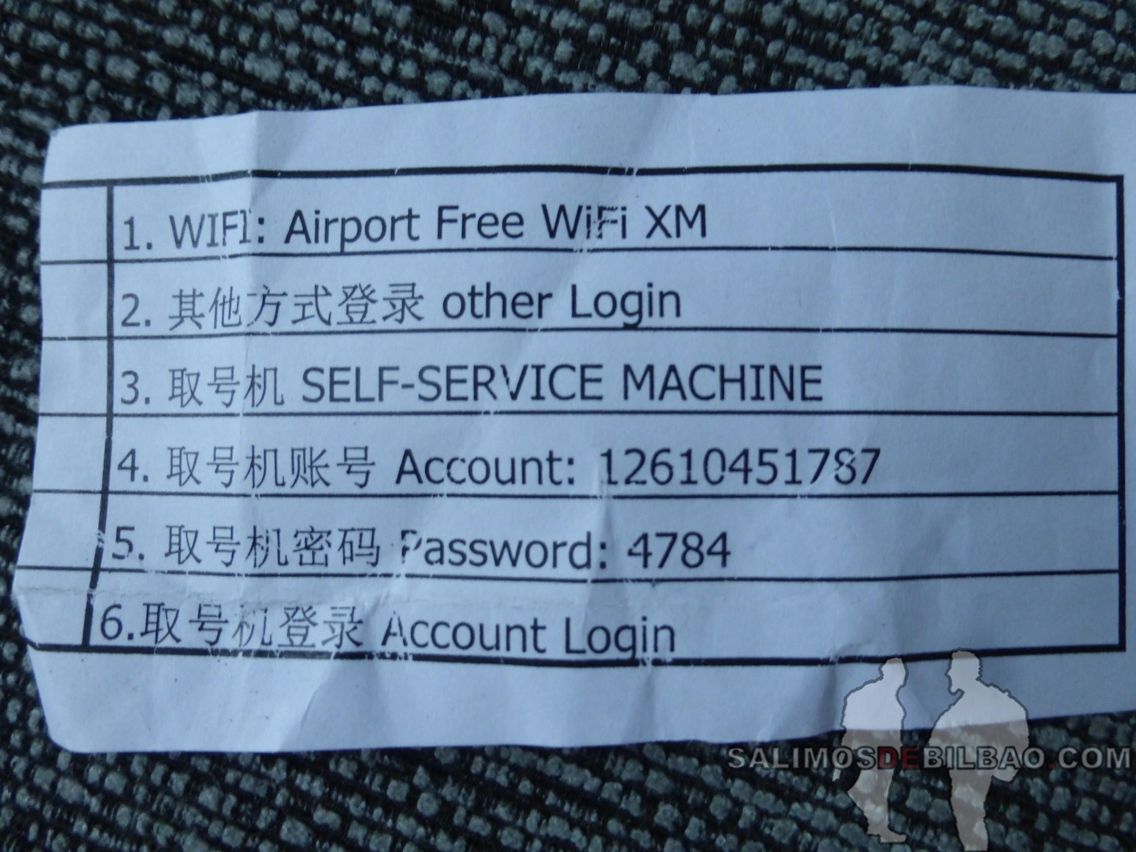 1404. Clave wifi, Aeropuerto de Xiamen