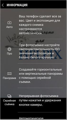 SamsungJ5_043
