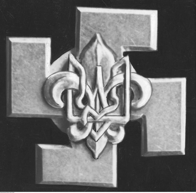 1933. Знак украинских скаутов