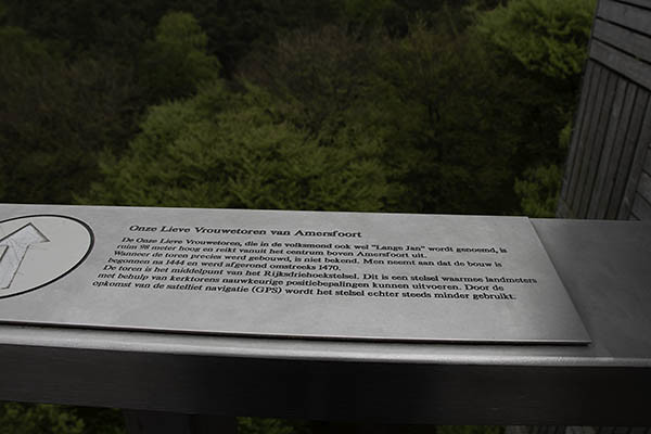 De Kaap uitkijktoren, bordje amersfoort