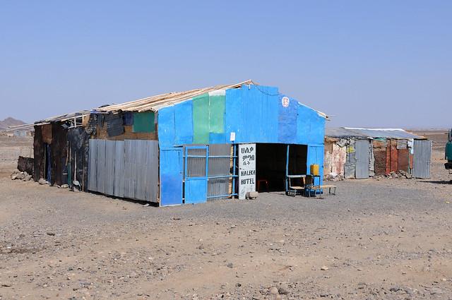 Африканские отели. Эфиопия. январь 2017