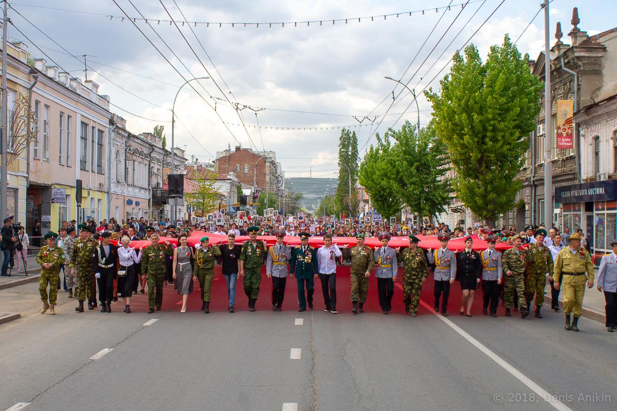 Бессмертный полк Саратов 2018 фото 1