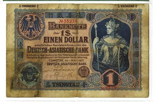 Deutsch-Asiatische Bank $1 note