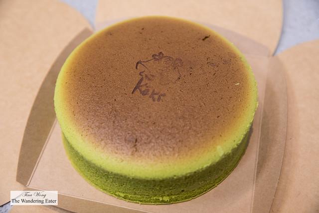 Green Tea Bouncy Cheesekcake