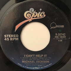 MICHAEL JACKSON:DON'T STOP 'TIL YOU GET ENOUGH(LABEL SIDE-B)