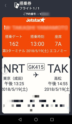 2018-05-20_11-12-25