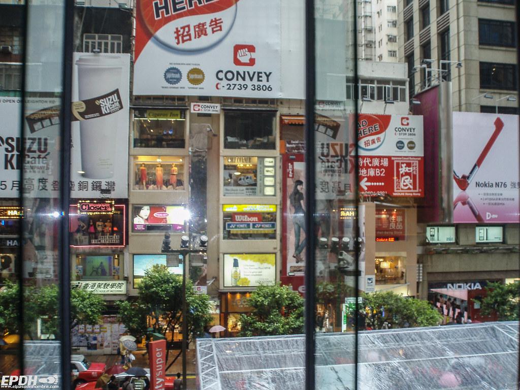 07-hongkong