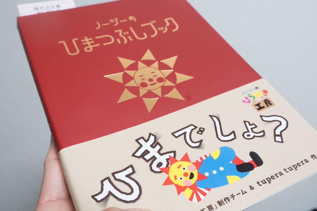 nozy_Book-2