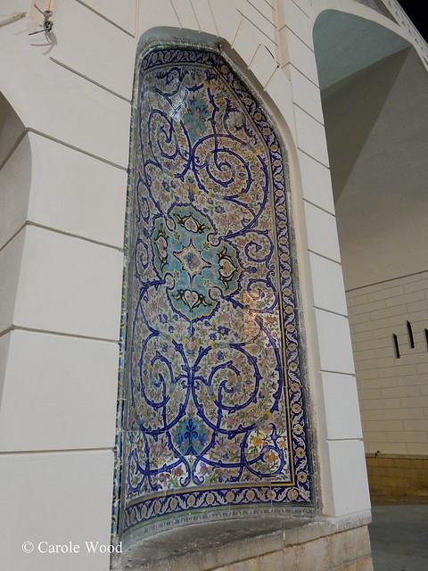 Chiraz Shiraz شیراز