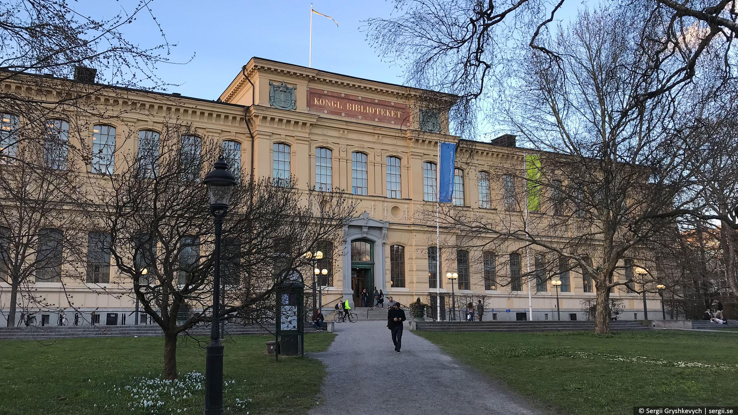 stockholm-sweden-solyanka-10-33