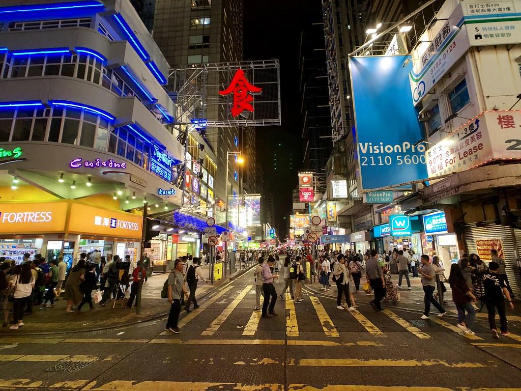 香港のネオン街