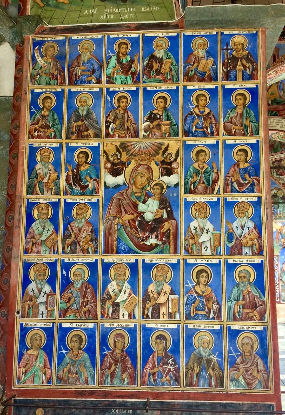 201705 - Balkans - Saints - 45 of 101 - Rila Monastery - Rilski manastir, May 26, 2017