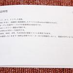 MIFA A1 Bluetooth スピーカー 開封レビュー (9)