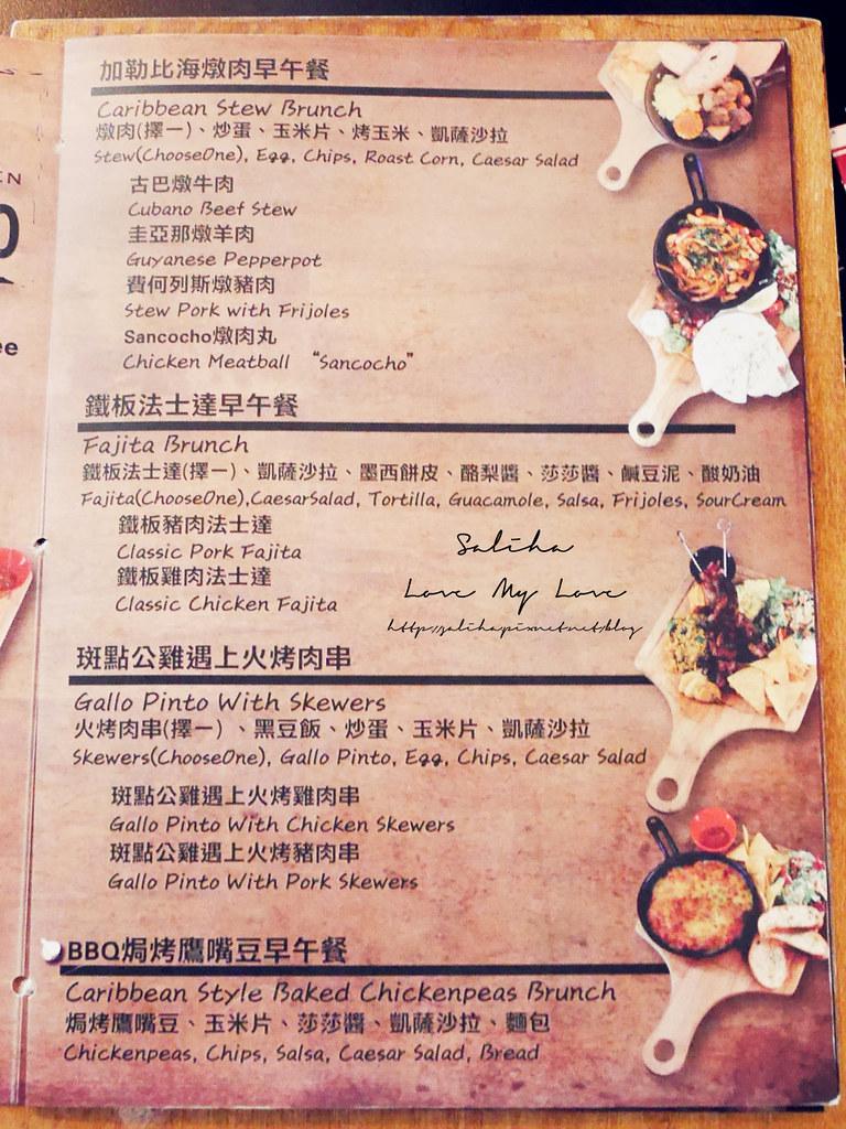 台北東區ABV加勒比海餐酒館菜單menu訂位價格套餐 (1)