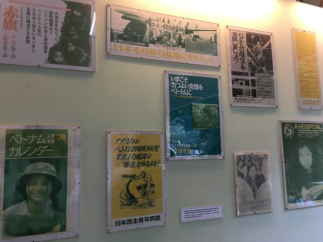 ベトナム戦争時の日本のポスターやメディア記事