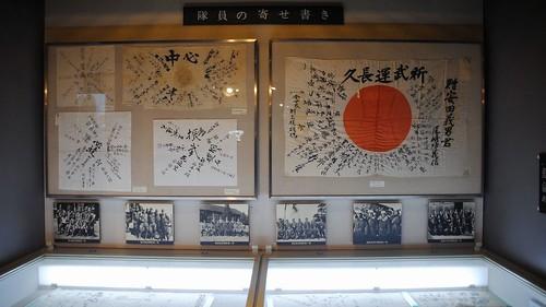207 Museo de los kamikaces en Chiran (24)