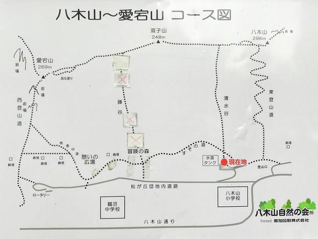 八木三山 八木山~愛宕山 コース図