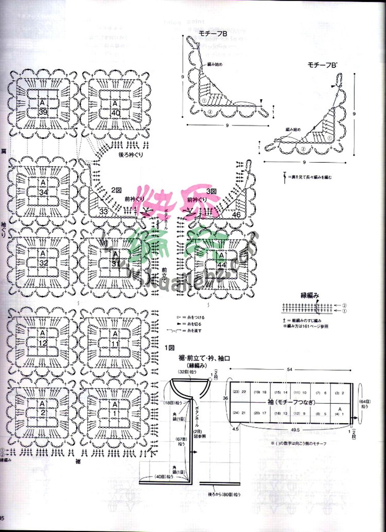 1991_121 (3)