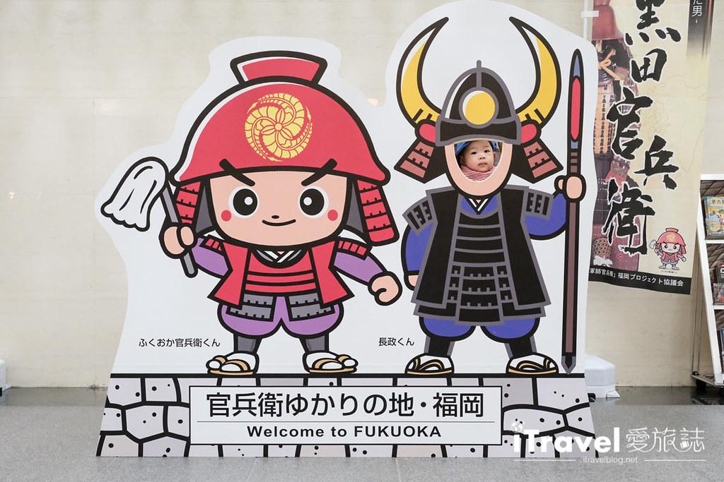 福冈饭店推荐 The Residential Suites Fukuoka (67)
