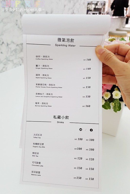 咕嗼咖啡 The good mood cafe menu (5)