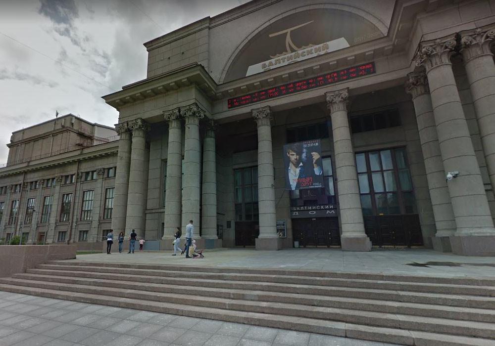 Театр Ленинского комсомола